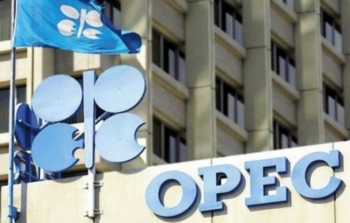 OPEC sẽ tiếp tục cắt giảm sản lượng