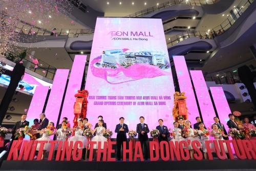 Chính thức khai trương Trung tâm thương mại lớn nhất của AEON tại Việt Nam