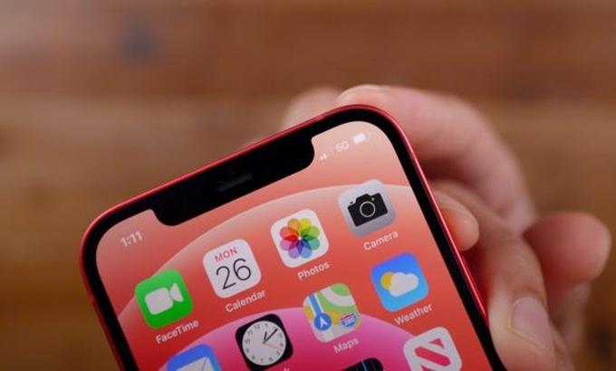 iphone 12 mat song hang loat