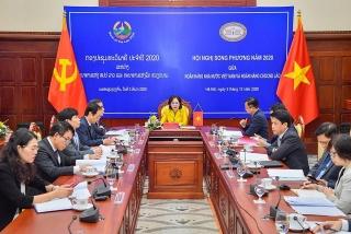 Phát huy tinh thần hữu nghị, hợp tác giữa ngành Ngân hàng hai nước Việt - Lào