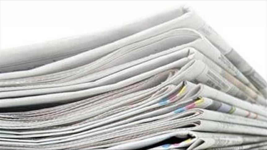 Thông báo giảm kỳ phát hành báo giấy Thời báo Ngân hàng