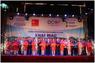 Hội chợ OCOP Quảng Ninh Xuân 2019 tại Hà Nội