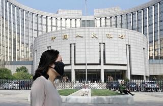 PBOC cắt giảm lãi suất cho vay trung hạn để hỗ trợ nền kinh tế trước đại dịch do virus corona gây ra
