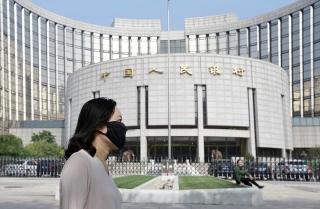 Trung Quốc hỗ trợ bơm vốn cho các ngân hàng nhỏ khi rủi ro toàn cầu gia tăng
