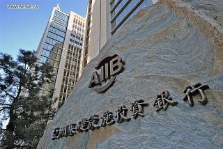 AIIB đề xuất gói tài trợ 5 tỷ USD đối phó với Covid-19