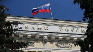 Nga cắt giảm lãi suất chủ chốt và hạ dự báo tăng trưởng