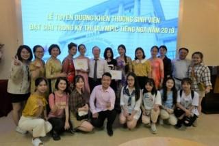 Tuyên dương sinh viên đạt giải trong kỳ thi Olympic tiếng Nga năm 2019