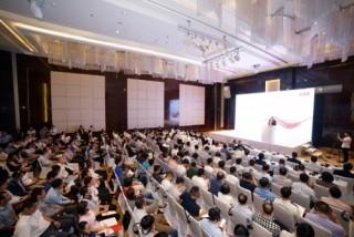 Kiến tạo tương lai kỹ thuật số tại Việt Nam