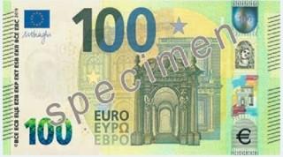 Phát hành tiền giấy Euro mệnh giá 100 và 200 EUR mới