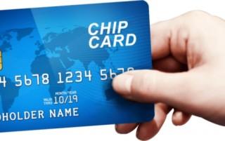 Thẻ chip chuẩn EMV: Tổng quan những điều cần biết