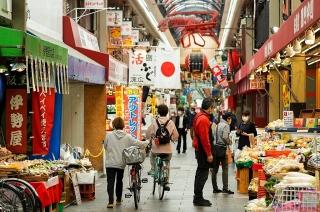 Kinh tế Nhật Bản sa sút hơn dự báo do COVID-19