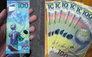 Đồng tiền kỷ niệm nóng cùng World Cup