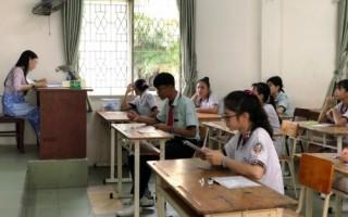 TP.HCM: Gần 50% thí sinh thi vào 10 dưới trung bình môn Toán