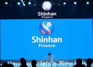 Shinhan Finance ra mắt nhận diện thương hiệu