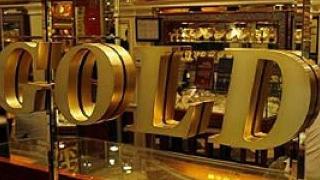 Thị trường vàng ngày 3/7: Xác lập xu hướng tăng giá