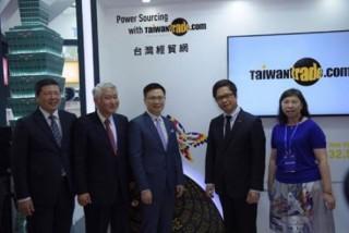 Hàng trăm doanh nghiệp hội tụ tại triển lãm Taiwan Expo 2019