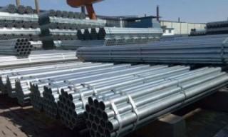 Ấn Độ sẽ áp thuế chống trợ cấp tới gần 12% với ống thép không gỉ Việt Nam