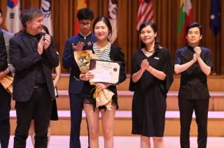 Âm nhạc quốc tế Violin và Hòa tấu thính phòng Việt Nam 2019