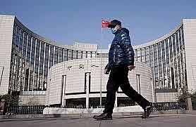 PBOC bơm 700 tỷ nhân dân tệ qua các khoản vay MLF, giữ nguyên lãi suất tháng thứ tư liên tiếp