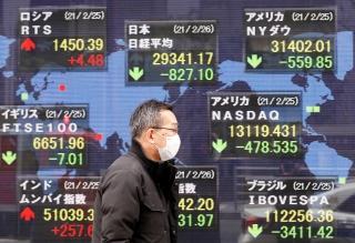 Kinh tế Nhật Bản phục hồi trong quý II bất chấp COVID-19 lan rộng