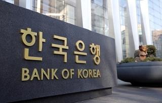 Hàn Quốc tăng lãi suất