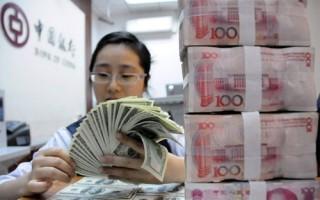Chuyên gia dự báo đồng nhân dân tệ sẽ cán mức 7,350 CNY/USD