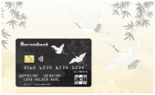 Điều gì tạo nên sự khác biệt cho dòng thẻ JCB thượng đỉnh?