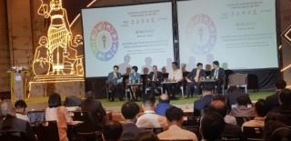 Hôm nay, khai mạc Hội nghị toàn quốc về Phát triển bền vững 2019