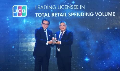 Sacombank vinh dự nhận 5 giải thưởng từ tổ chức thẻ quốc tế Nhật Bản JCB