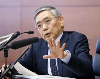 BOJ giữ nguyên lãi suất, nhận định kinh tế đang cải thiện nhẹ