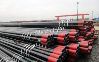 Ống dẫn dầu của Việt Nam lại bị Canada điều tra CBPG