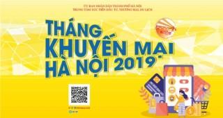 Sắp diễn ra Tháng khuyến mại Hà Nội năm 2019