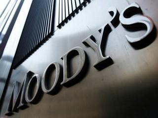 Moody xem xét hạ xếp hạng tín nhiệm Việt Nam là chưa thuyết phục