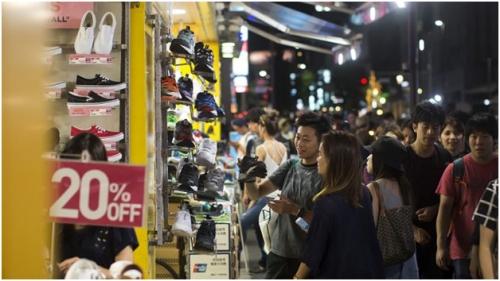 Lạm phát tại Nhật chạm mức thấp mới, tăng khả năng BOJ kích thích kinh tế thêm
