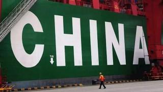 Tăng trưởng kinh tế của Trung Quốc có thể giảm xuống dưới 6% vào năm 2020, IMF dự báo