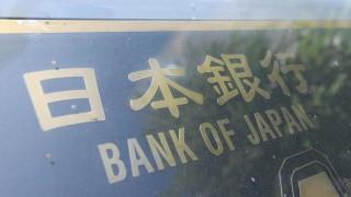 Thống đốc BOJ: Lãi suất vẫn có thể âm sâu hơn