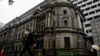 BOJ có thể chi tới 478 triệu USD cho chương trình viện trợ các ngân hàng
