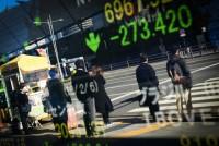 Triển vọng tăng trưởng châu Á vẫn vững vàng