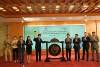 Hơn 324 triệu cổ phiếu MML của CTCP Masan MeatLife lên UPCoM