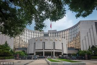 Trung Quốc giữ nguyên lãi suất cho vay cơ bản LPR