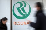 Ngân hàng Resona thành lập văn phòng đại diện tại TP.Hồ Chí Minh