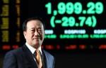 Thị trường IPO Campuchia chuẩn bị bùng nổ