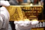 Châu Á chứng kiến cơn sốt mua vàng vật chất