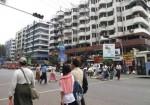 Myanmar: Cơ hội và thách thức