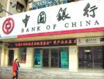 Trung Quốc hoãn thực hiện quy định của Basel III