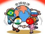 Brazil chấp thuận hoán đổi tiền tệ với Trung Quốc