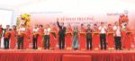 VietinBank: Đón đầu tiềm năng cửa ngõ phía Bắc