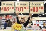 Châu Á đã đến lúc nên lo ngại về lạm phát