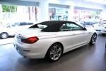 BMW 6-Series thế hệ tiếp theo có thể nhẹ hơn 200kg