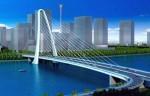 Bộ GTVT thống nhất với các bên liên quan ngày khởi công Cầu Thủ Thiêm 2